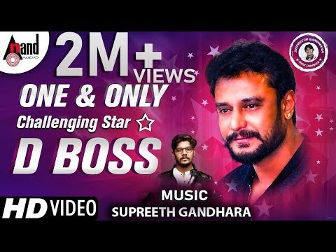 One And Only D Boss | New Fans Video Song 2018 | Anirudh | Supreeth Gandhara | V. Prasanna Kumar