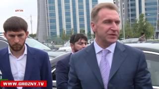В ЧР прибыл первый заместитель Председателя Правительства РФ Игорь Шувалов