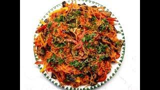 """Баклажаны с морковью """"по - корейски"""". Постное меню."""