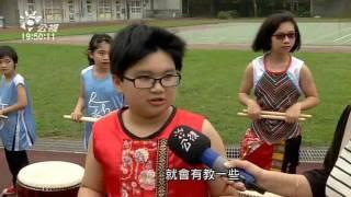 五所師培大學 試辦認養偏鄉中小學 20160408 公視晚間