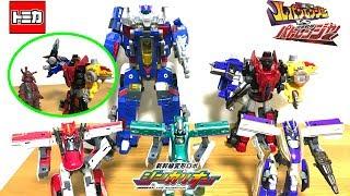 全編寸劇!変形ロボットたちが大活躍!怪獣から街を守れ!ルパンカイザー、新幹線変形ロボシンカリオン、トミカハイパーブルーポリスだ! thumbnail
