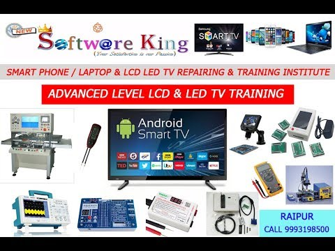 CRT TV TECHNICIAN UPDATE AVAILABLE FOR LCD & LED TV REPAIRING