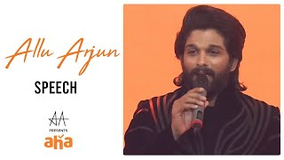 Stylish Star Allu Arjun Speech | Allu Arjun Presents Aha Grand Reveal | Geetha Arts