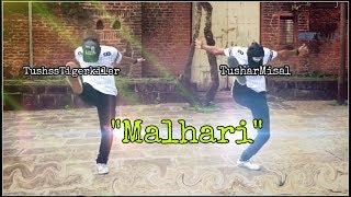 Malhari Dance Choreography