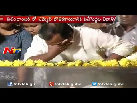 Brahmanandam Breaks Down At MS Narayana Farewell | MS Narayana Death