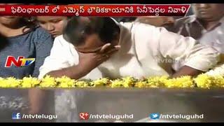 Brahmanandam Breaks Down At MS Narayana Farewell | MS Narayana Death