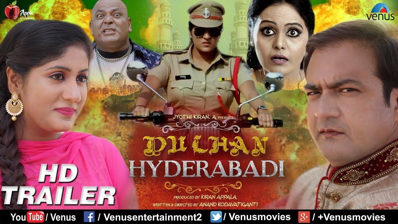 Kuwari Dulhan Hindi Movies Official Trailer 2016 Latest -8674