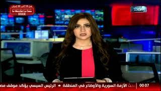 نشرة منتصف الليل من القاهرة والناس 21 ابريل