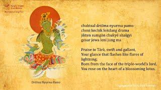 21 Praises to Tara: Lama Tenzin Sangpo and Ani Choying Drolma with English Translation