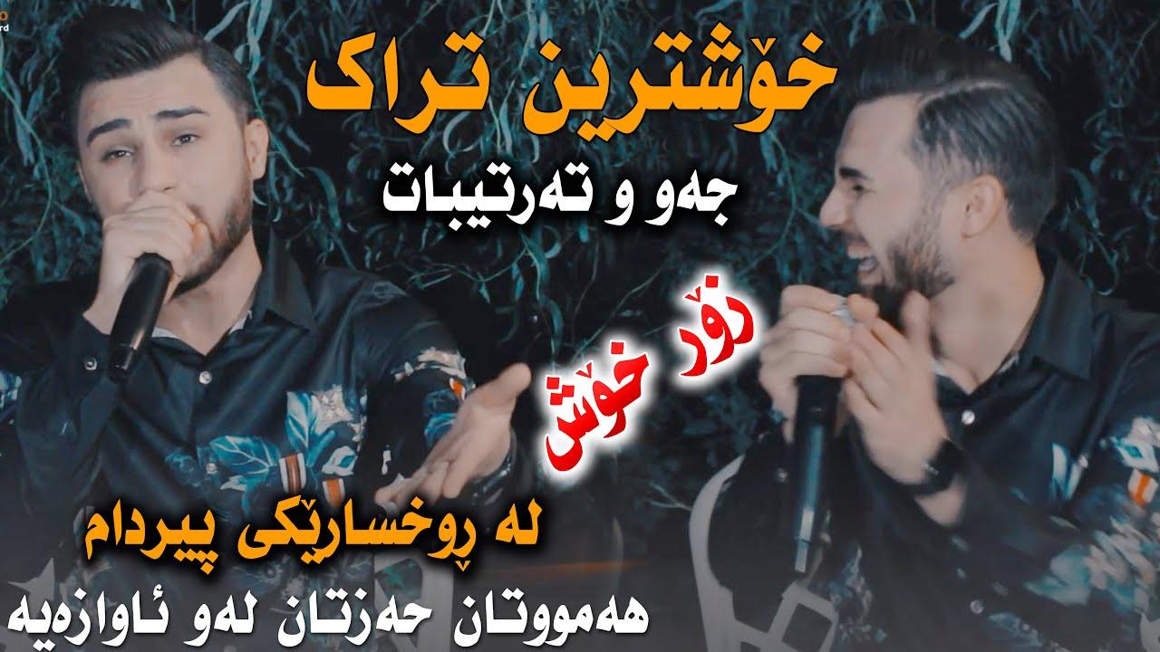 Ozhin Nawzad (Nat Mawa Maile Jaran) Danishtni Taman Kurdish w Sinar Sardar - Track 3 - ARO