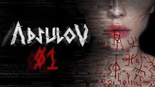 Apsulov: End of Gods (PL) #1 - Nowy nordycki horror (Gameplay PL / Zagrajmy w)