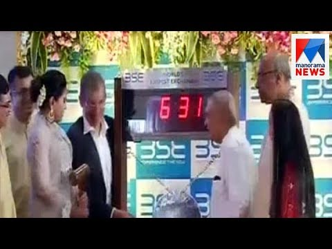 Muhurat Trading Closing bell: Sensex falls 194 pts    Manorama News