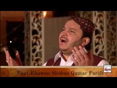 SHEHAR MEDINE REHN WALIA - SHAHBAZ QAMAR FAREEDI - OFFICIAL HD VIDEO - HI-TECH ISLAMIC