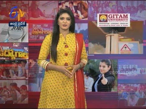 Lakshyam   21st January 2018   Full Episode   ETV Andhra Pradesh
