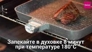 Салат с ростбифом - рецепт