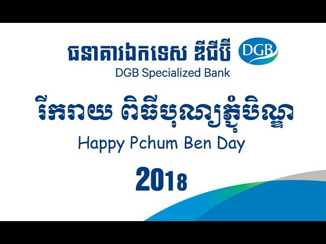2018 Pchum Ben day of DGB Specialized Bank