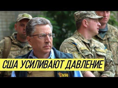 США мощно ударили по России из-за Украины: что произошло