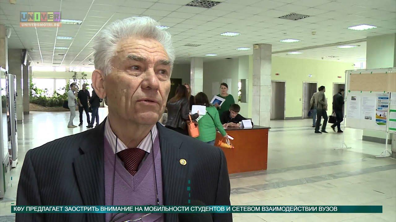 В КФУ решают проблемы образования от 19.05.2015