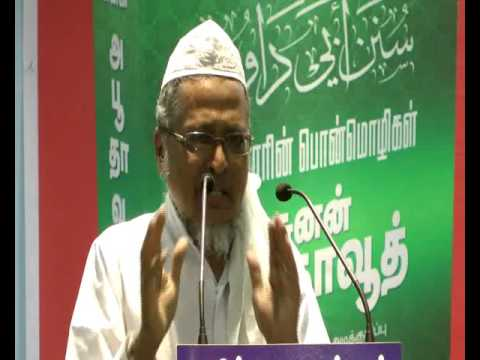 Vizhigal - Sunan Abu Dawood Book Release Function - சுனன் அபூதாவூத் விழா