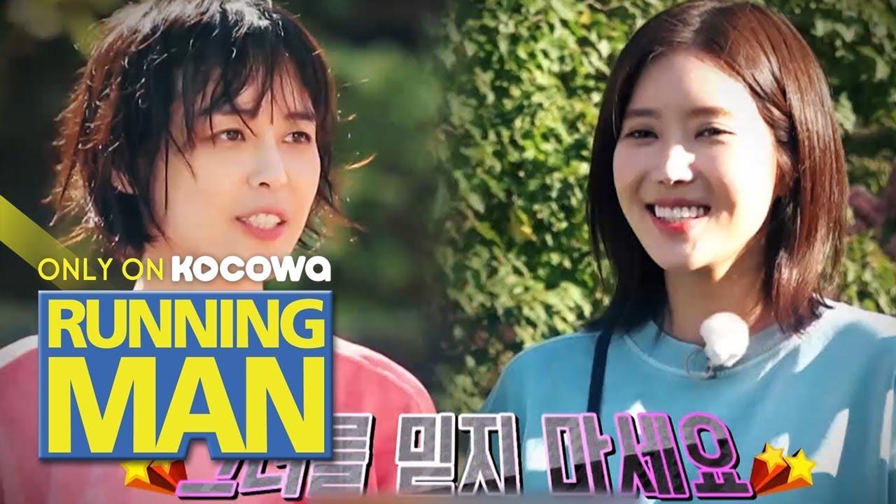 [Running ManㅣPreview] Im Soo Hyang, Lee Ha Na!
