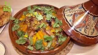 Тажин с курицей  Рецепт от Елены Ярцевой