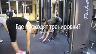 Как похудеть дома? Приглашение в школу фитнеса онлайн. Woman's Fitness School #1