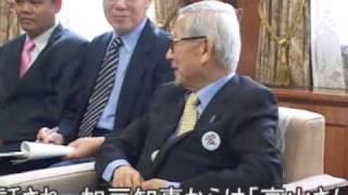 愛媛県政ニュースNo,83 バッタンバン州知事 加戸知事表敬訪問