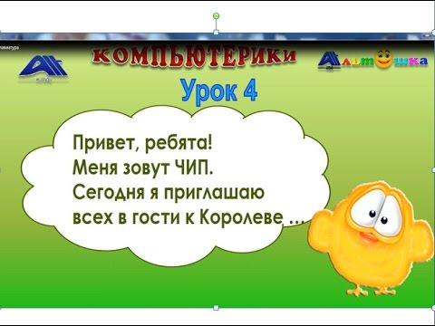 Купить клавиатуру в Москве, низкие цены на компьютерные
