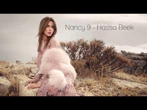 نانسي عجرم - حاسة بيك (مقطع) / Nancy Ajram - Hassa Beek   Sample