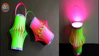 Paper Lantern | How To Make Paper Lantern For Diwali And Christmas Decorations