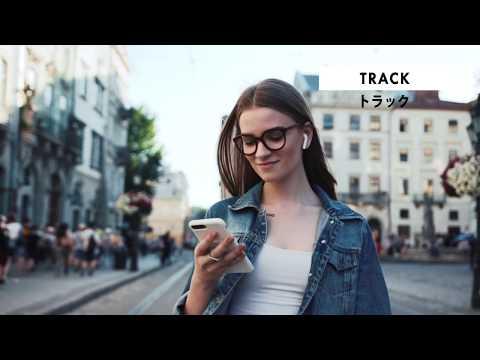 カメラワーク - TRACK (トラック)   動画編集・映像制作
