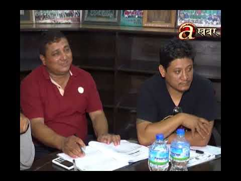 ANFA to held the National Football league from 30th November