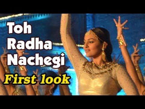 Sonakshi Sinha's Tevar song 'Radha Nachegi' :...