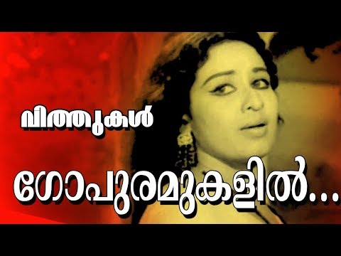Gopuramukalil... | Malayalam Super Hit Movie | Vithukal | Video Song | Old is Gold