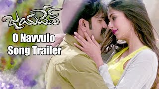 Jayadev Movie || O Navvulo Song Trailer || Ganta Ravi, Malvika Raaj
