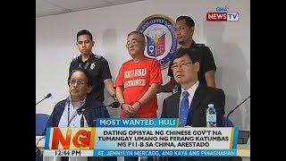 BT: Ex-Chinese gov't na tumangay umano ng perang katumbas ng P11-B sa China, arestado