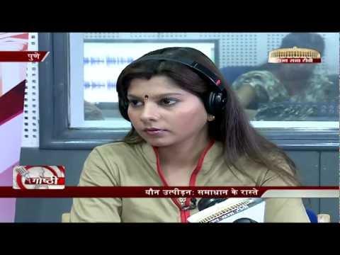 Swati Bhatia- Goshthi Vidyawani Pune