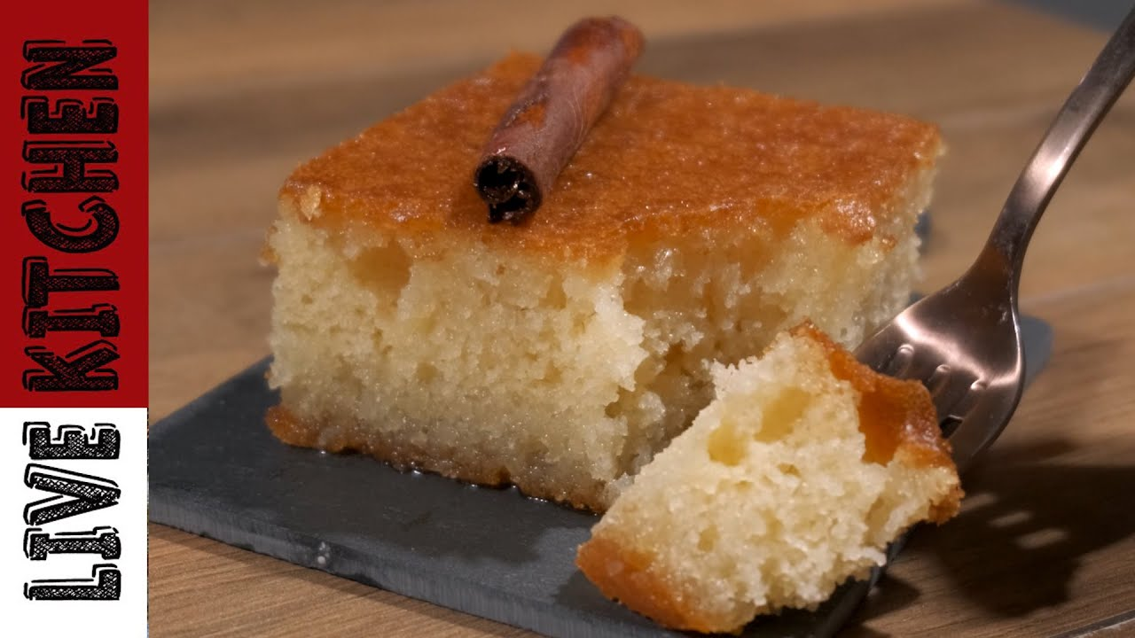 Το ωραιότερο Ρεβανί Βέροιας που  θα κάνετε στο Σπίτι σας👌( Semolina #Cake Drizzled With Syrup)Revani
