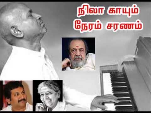 Nila Kayum Neram Youtube Tamil Karaoke