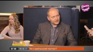 Борислав Береза раскрыл семейные тайны Даше Селфи