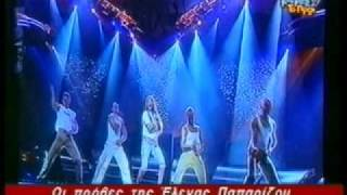 Helena Paparizou - The Rehersals From The E.S.C. 2005 (Various Videos)