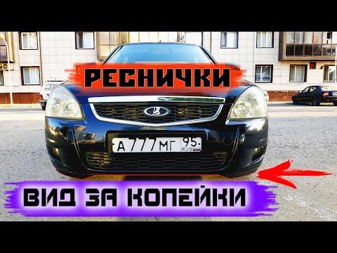 ТЮНИНГ ВАЗ за 200 рублей