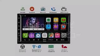 2万円以下で買える Android カーナビ ATOTO A6 レビュー