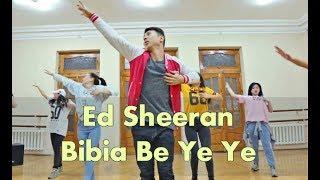 ed sheeran bibia be ye ye choreography chuba fam dance studio