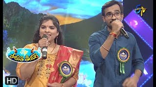 Jivvumani Kondagali Song | Sai Prasad ,Swaraja Performance | Padutha Theeyaga | 17th February 2019