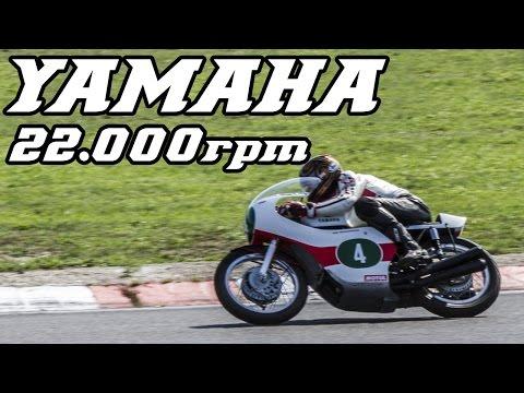 +20.0000 rpm Yamaha RD56F (Zandvoort 2015)