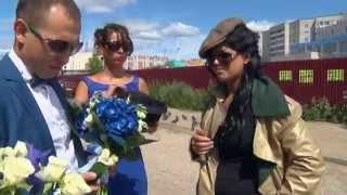 выкуп найти невесту