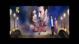 Dil Aetbaar Khwab Saraye Ost Full Song | Nabeel Shaukat Ali - Hum Tv