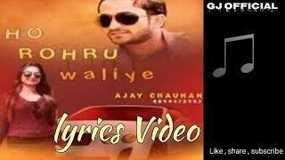 Ho Rohru Waliya || Lyrics Video || Ajay Chauhan || Latest Pahari Songs 2020