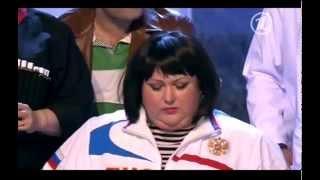 Repeat youtube video КВН Город Пятигорск - 2013 1/8 Музыкалка